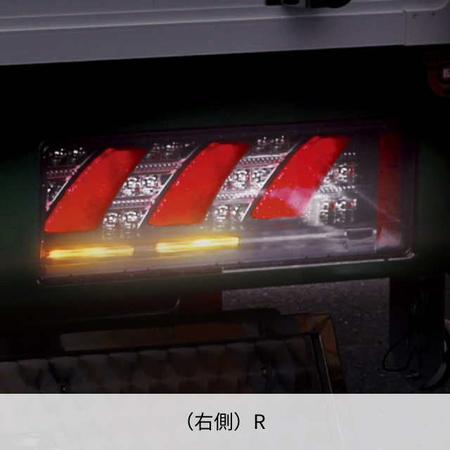 LEDRC24LS-R